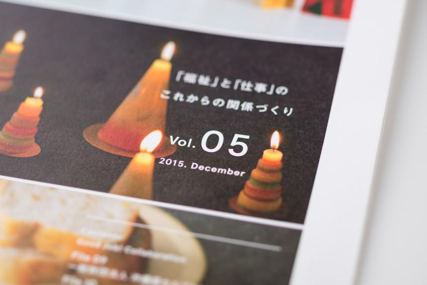 Good Job! Document vol.04