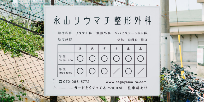 1603_nagayama_eye_m