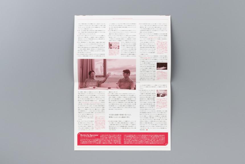 Paper C 012
