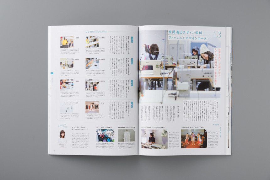 KYOTO UNIVERSITY OF ART & DESIGN guide book 2017