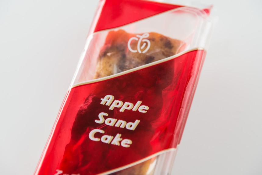 Apple Sand Cake