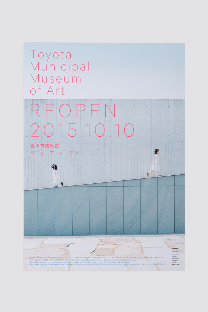 Toyota Municipal Museum of Art REOPEN