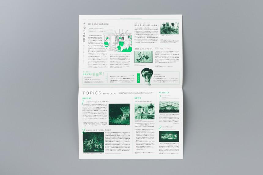 Paper C 013