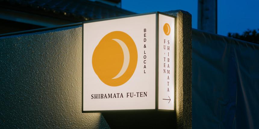 1704_shibamata_eye_m